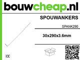 Spouwankers