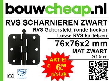 Scharnier RVS ZWART ronde hoeken 76x76x2mm